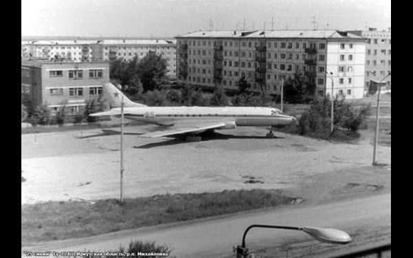 Пассажирский Ту-124 в Михайловке. Конец 1980-х.