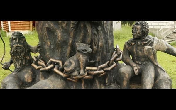 Не забыли в Саянске и про Пушкина. В честь поэта установлен памятник в одном из скверов города.