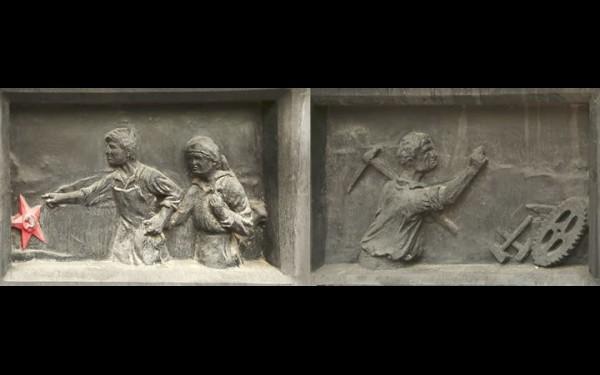 Барельефы самого старого памятника в городе — черемховцам, погибшим во время декабрьских событий в Иркутске.