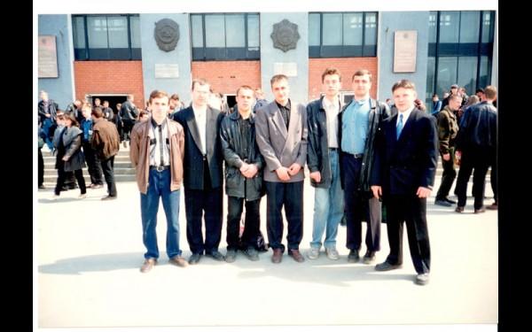 1997 г. Окончание вуза: горный инженер