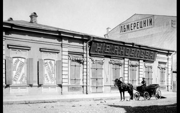 Оружейный магазин Яковлева на Пестеревской.