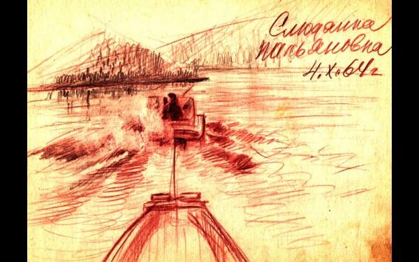 Далее — от Слюдянки до Польяновки: катер тащит баржу с пассажирами и грузом (рисовал И.А.Денискин 4 октября 1964 года).