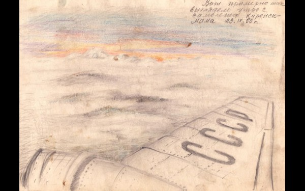 Рисунок Иннокентия Алексеевича Денискина: утро 23 апреля 1960 года на борту, рейс Киренск — Мама.