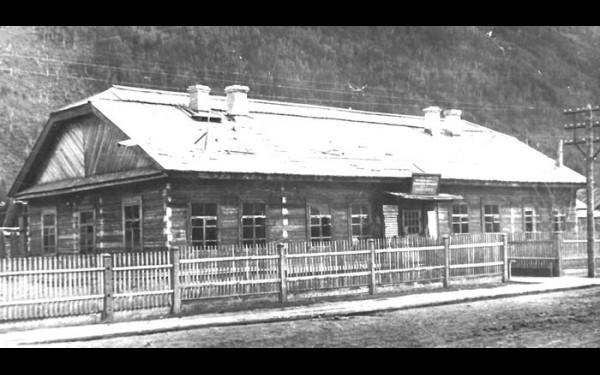 Первое здание конторы Мамско-Чуйской геолого-разведочной экспедиции. Пос. Мама, 1930-е годы.