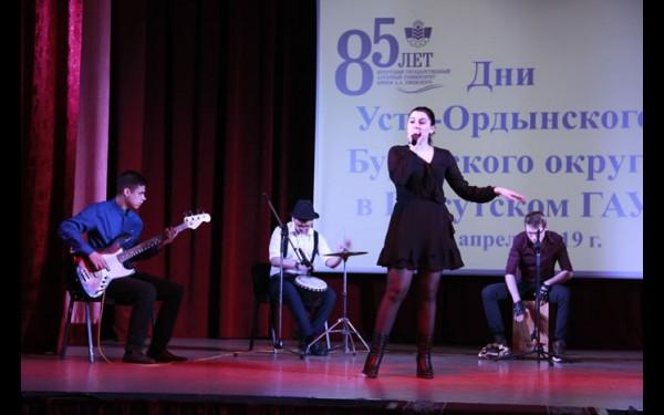 Концерт студентов ИрГАУ