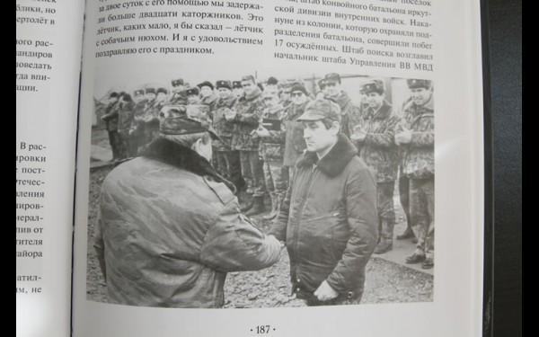 Генерал-лейтенант Михаил Паньков вручает погоны подполковника майору Михаилу Карамышеву. Ханкала, 23 февраля 1996 года. Фото из книги «Крайний вылет»