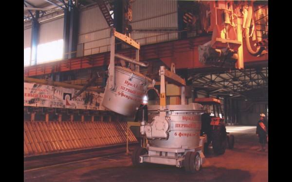 Пятая серия Иркутского алюминиевого завода