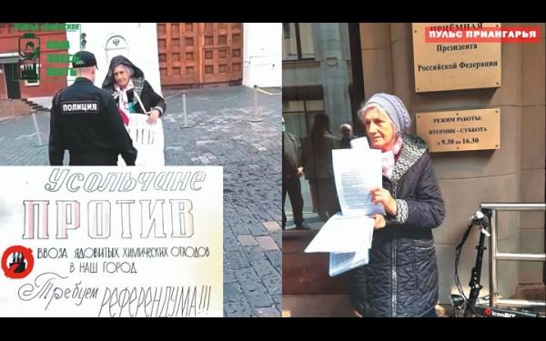 Пенсионерка Вера Давыдова вышла с одиночным пикетом на Красную площадь в Москве