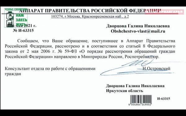 Правительство России традиционно всё спустило на региональный уровень