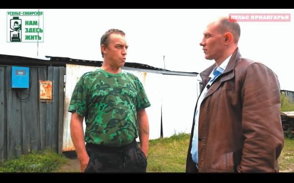Усольчанин Андрей рассказывает,  что периодически наблюдает ещё более страшную картину: «Вода в Ангаре чёрная идёт. Ни рыбы, ничего нет»