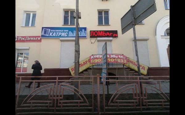 Ул. Чайковского, ближе к ул. К. Маркса. Всё закрыто!