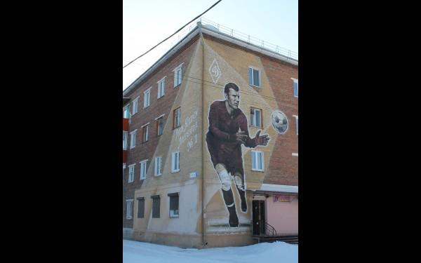 А этот персонаж узнают все, кто любит футбол. Это великий советский вратарь Лев Яшин!