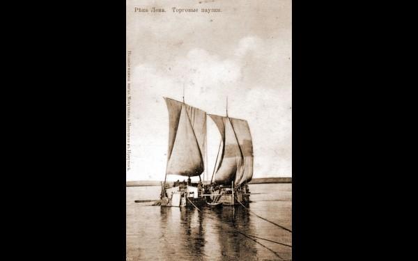 Паузок  — один из типов ленских судов