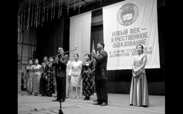 Могольские студенты по заданию своей страны ведут в Бурятии народную дипломатию