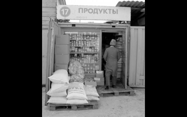 Условия хранения продуктов на контейнерных рынках далеки от идеальных
