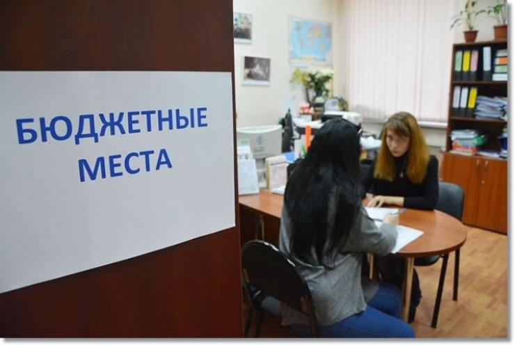 Сегодня во всех российских вузах страны началась приемная кампания