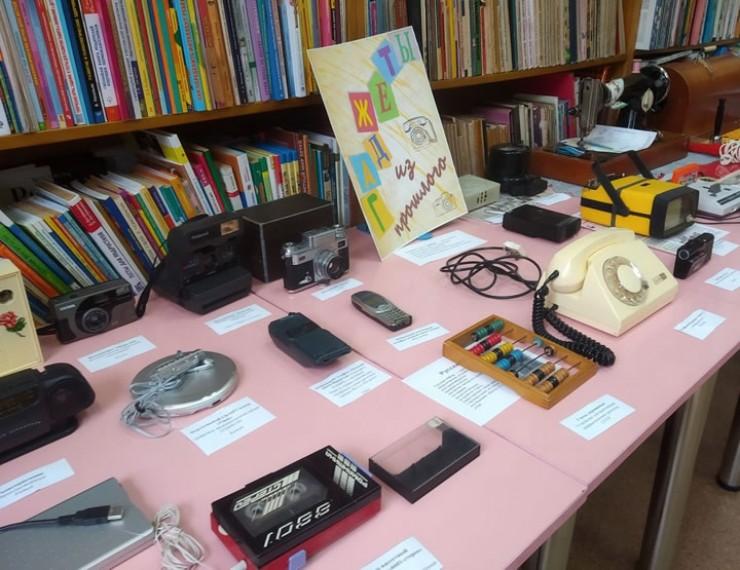 Выставка «Гаджеты из прошлого» продлится до начала сентября.