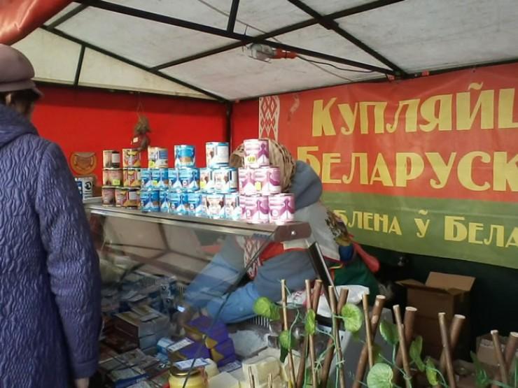 Ярмарка товаров из Белоруссии на улице Урицкого в Иркутске в октябре прошлого года. Там действительно продавались изделия из льна, косметика и молочные продукты. Но затем в похожих палатках с красно-белым узором продавалось все что угодно: пряности, чай и даже нижнее белье неизвестного происхождения