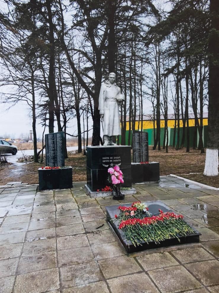 Мемориал погибшим бойцам 82-й дивизии