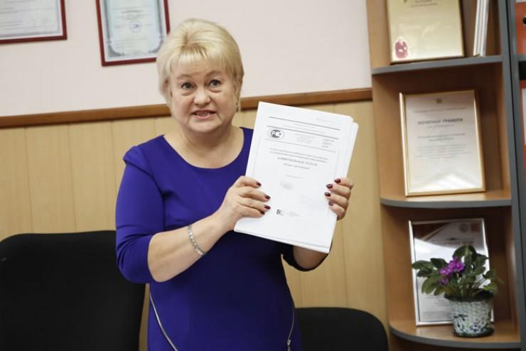 Начальник отдела стандартизации  Вера Попцова