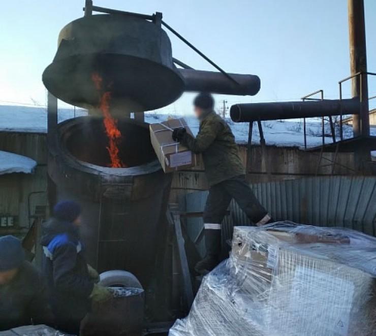 Партия  колбасы весом в 8 тонн была ввезена через автомобильный пункт «Кяхта» 30 января. Через пять дней было установлено, что в ней находится геном вируса африканской чумы свиней. На сегодняшний день  еще не вся партия уничтожена.