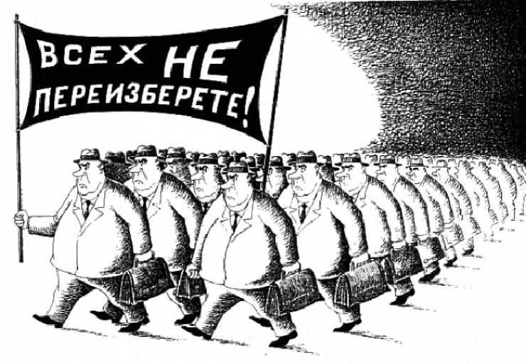 Кроме победы КПРФ над «Единой Россией» у нового, свежевыбранного Законодательного Собрания Иркутской области есть еще одна вдохновляющая особенность — оно обновилось более чем на две трети. В областную политику пришли новые люди. Будем наблюдать за ними