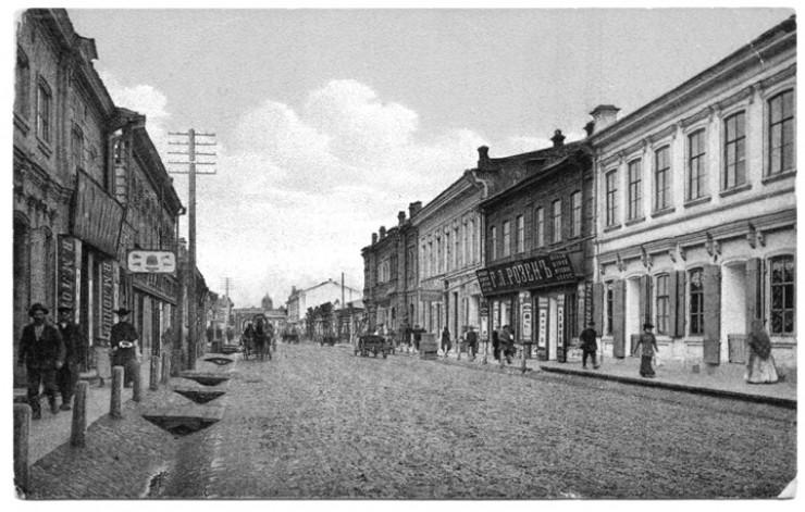 Иркутск, Пестеревская улица (ныне Урицкого). 1905 год.