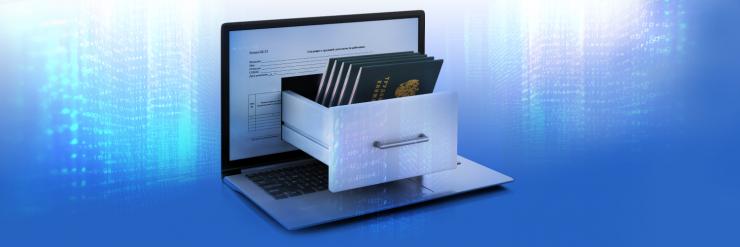 Электронная трудовая книжка будет реализована в цифровом формате. Просмотреть сведения электронной книжки можно будет в личном кабинете на сайте Пенсионного фонда России или на портале Госуслуг, а также через соответствующие приложения для смартфонов.