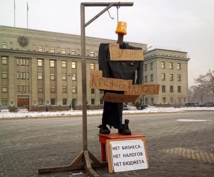 Фото с сайта kazan.bezformata.com