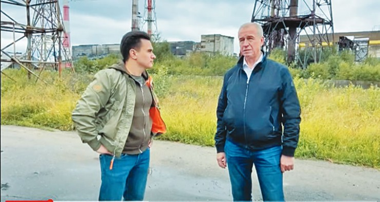 Экономист Влад Жуковский и бывший губернатор Иркутской области проинспектировали сегодняшнюю ситуацию на БЦБК в городе Байкальске