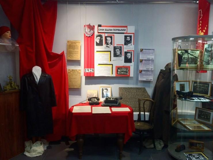 Сейчас ознакомиться с артефактами черемховского комсомола можно на официальном сайте Музея истории города Черемхово. Выставка «Комсомол не просто возраст» уже завершила свою работу.