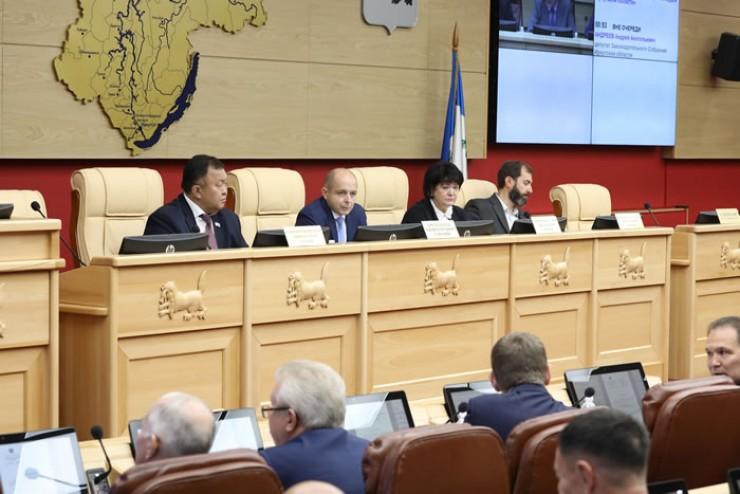 На сессии был рассмотрен целый ряд социально значимых законопроектов.