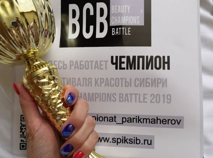 Безукоризненная работа Софьи позволила ей стать одной из лучших на Фестивале красоты Сибири Beauty Champions Battle в Новосибирске.