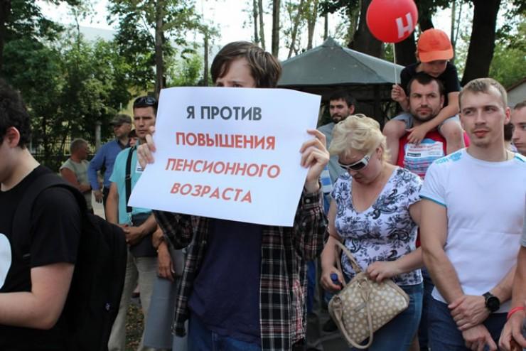 Акции против повышения пенсионного возраста прошли во многих городах России, в том числе и в Иркутске.