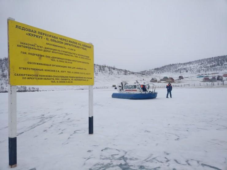 Ледовая переправа Куркут — Ольхон начала работу с 11 февраля