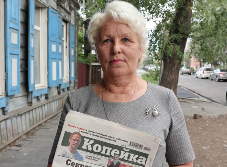 Екатерина Рубина впервые за 10 лет стала победителем розыгрыша «Копейки»