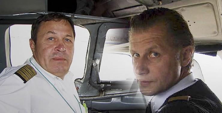 Командир воздушного судна Владимир Коломин и бортмеханик Олег Барданов погибли во время жесткой посадки в Нижнеангарске