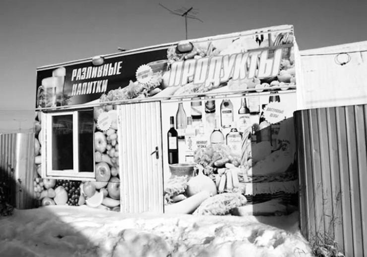Рядом с этим магазинчиком в Ново-Ленино полицейские и обнаружили импровизированный цех, в котором разводили метиловый спирт и разливали во флаконы с этикеткой «Боярышник».