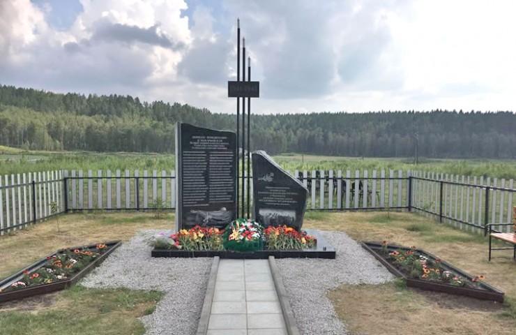 Мемориал установлен в красивом, живописном месте