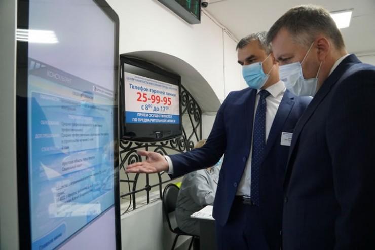 Игорь Кобзев отметил, что после снятия всех ограничений областным правительством будет рассмотрен вопрос о сохранении и расширении мер поддержки малого бизнеса