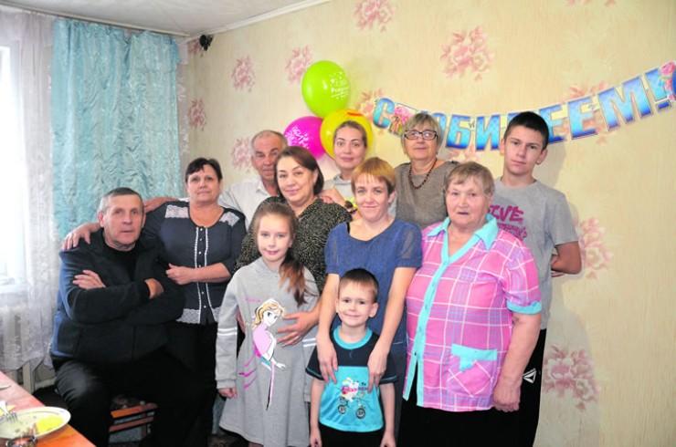 Вся семья и гости в сборе