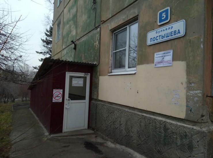 Здесь в Иркутске собираются люди с зависимостями, в частности с алкогольной. Многие знакомы с таким понятием, как клуб анонимных алкоголиков, за что спасибо следует сказать кинематографу. Знакомы до боли сцены, где люди собираются в кружок и говорят: «Здравствуйте, я такой-то. И я алкоголик»