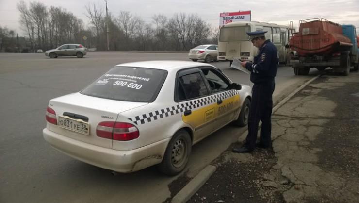 Наш регион стал одним из первых, где заработала система проверки легальности такси.