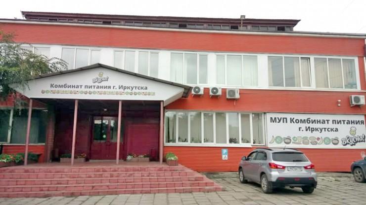 За время своей деятельности Комбинат питания Иркутска не раз оказывался в эпицентре скандалов.