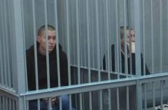 Во время недавнего громкого процесса по делу об убийстве Алены Черниговой  и ее дочери Дарьи в Усть-Орде подсудимые Михалев и Сабиров находились в клетке. Несмотря на обвинительный приговор, вину свою они так и не признали. Это не значит, что они невиновны, но были случаи, когда суд выносил приговор в отношении непричастных к преступлению людей. Это тоже надо учитывать. Когда человек находится в клетке, это психологически заставляет к нему относиться как к преступнику