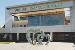 Архитектурная композиция «Сибирские сердца»появилась возлеДворца бракосочетания в Иркутске