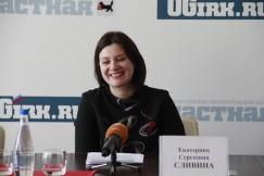 Екатерина Сливина за порядок  в сфере туризма