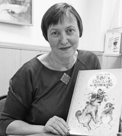 Лариса Лескова и её книга
