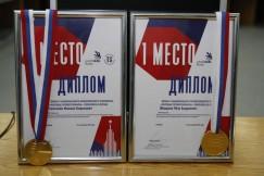 Первые золотые медали ИРНИТУ на соревнованиях WorldSkills