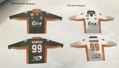 Это один из эскизов будущей формы хоккейной команды «Байкал-Энергия», разработанный в соответствии скорпоративными цветами спонсора клуба — компании En+ Group